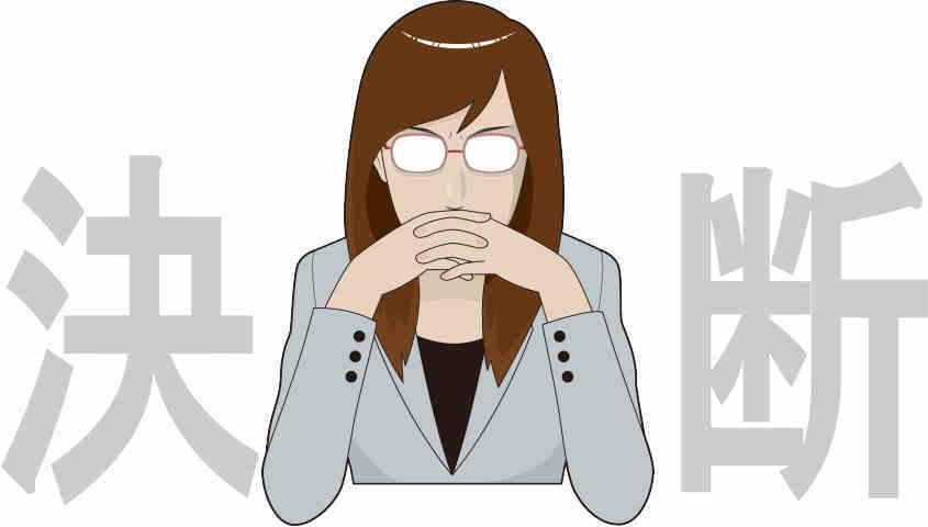 夫の浮気症を諦めて「許す?黙認?」または「離婚する?」